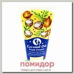Крем для ног с маслом Кокоса BINTURONG, 100 мл