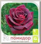 Роза чайно-гибридная ЧЕРНЫЙ ПРИНЦ, 1 шт.