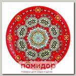 Тарелка круглая Рубин 25x25x1,8 см