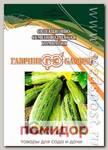 Кабачок Куанд, 100 г Профессиональная упаковка