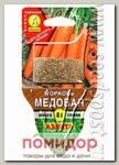 Морковь Медовая в СЕЯЛКЕ, 4 г