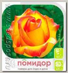 Роза чайно-гибридная ХАЙ МЕДЖИК, 1 шт.