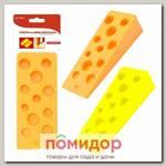 Фиксатор для дверей Кусочек сыра (цвета в ассортименте)