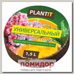 Таблетка кокосовая Универсальная, 1,5 л