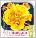 Роза плетистая КАЗИНО, 1 шт.