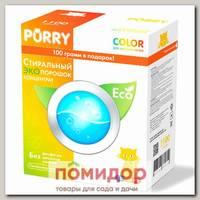 Порошок-концентрат стиральный Color Purry, 1100 г