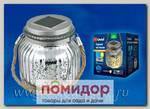 Светильник на солнечной батарее садовый SILVER JAR