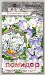 Виола ампельная Летняя волна Бело-Голубая F1, 5 шт. PanAmerican Seeds Профессиональные семена