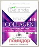 Крем-концентрат против морщин 60+ NEURO COLLAGEN День/ночь Восстанавливающий, 50 мл
