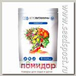 Агровитамины AVA (АВА) Универсальные, 15 капсул
