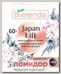 Крем против морщин для лица 60+ Ночь Восстанавливающий JAPAN LIFT, 50 мл