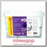 Таблетки для посудомоечной машины Total Purry, 60 шт.