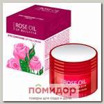 Лифтинг-крем для кожи вокруг глаз Rose Oil of Bulgaria REGINA FLORIS, 30 мл