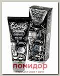 Маска-пленка для лица Алмазная Hell pore longo gronique diamond ELIZAVECCA, 100 г