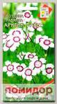 Гвоздика - травянка Артик Фаер, 210 шт.