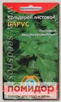 Сельдерей листовой Парус, 0,4 г