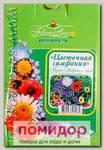 Газон мавританский Цветочная симфония, 300 г