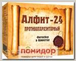 Чайный напиток Алфит-24 Противопаразитарный, 60 брикетов х 2 г