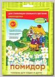 Биоплодорин для стимуляции обильного цветения, 80 г