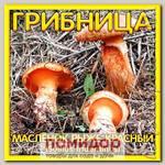 Грибница субстрат микоризный Масленок Рыже-красный, 1 л
