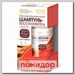 Здоровые волосы Шампунь-восстановитель для поврежденных и окрашенных волос, 150 мл