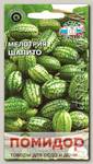 Мелотрия (арбуз мексиканский миниатюрный) Шапито, 0,05 г
