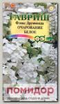 Флокс Друммонда Очарование Белое, 0,05 г