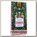 Чайный травяной напиток Моринга (порошок из листьев), 100 г