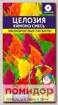 Целозия Перистая Кимоно, Смесь, 10 шт. Низкорослые гиганты