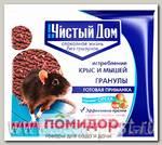 Гранулы от крыс и мышей с запахом ореха, 100 г