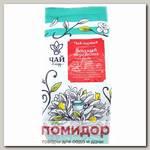 Чай черный цейлонский премиальный Ягодный переполох, 70 г