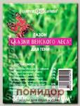Газон Сказки Венского леса Для тени,  0,3 кг