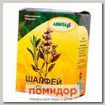 Шалфей (трава) для заваривания, 50 г