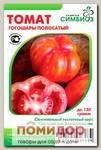 Томат Гогошары Полосатый, 5 шт.