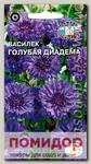 Василек Голубая диадема, 0,5 г