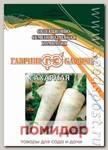Петрушка корневая Сахарная, 50 г Профессиональная упаковка