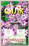 Регулятор роста растений СИЛК для цветов, 1,5 мл