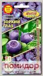 Черника обыкновенная Зоркий глаз, 0,01 г Декоративно-ягодный сад