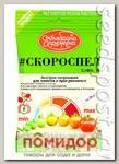 ХЭФК, ВР (#СКОРОСПЕЛ), 3 мл (Для томатов и лука репчатого)