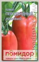 Томат Перцевидный Розовый, 10 шт.