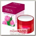 Лифтинг-концентрат для лица Интенсивный Rose Oil of Bulgaria REGINA FLORIS, 30 мл