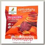 Ломтики овощные хрустящие из моркови, свёклы и тыквы, 20 г