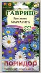 Брахикома иберисолистная Маргарита, Смесь, 0,05 г