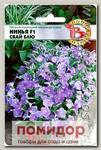 Петуния каскадная мелкоцветковая Нинья Скай Блю F1, 5 шт.