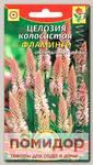 Целозия колосистая Фламинго, 0,1 г