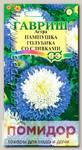 Астра Пампушка Голубика со сливками, 0,3 г