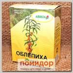 Облепиха (ягода) для заваривания, 50 г