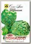 Артишок Апеннинский, 10 шт.