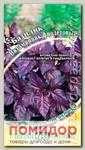 Базилик Витаминчик фиолетовый, 0,3 г Семена от автора