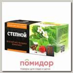 Чай травяной Степной с солью, 25 ф/п